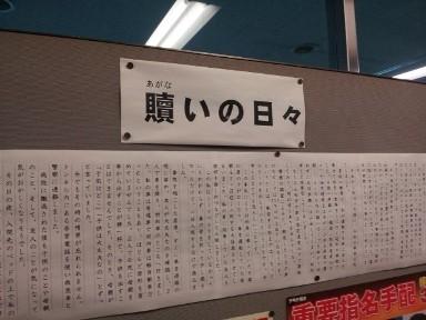 f:id:Makotsu:20121116155120j:image