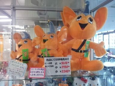 f:id:Makotsu:20121116155813j:image