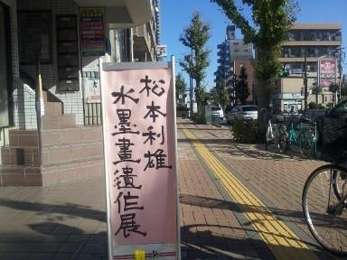 f:id:Makotsu:20121118131944j:image