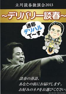 f:id:Makotsu:20121127091449j:image