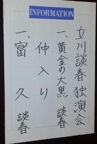 f:id:Makotsu:20121221210400j:image