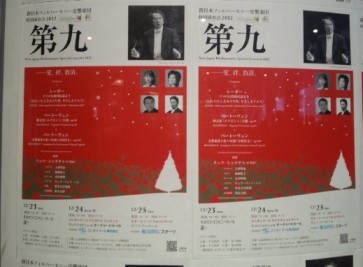 f:id:Makotsu:20121223160028j:image