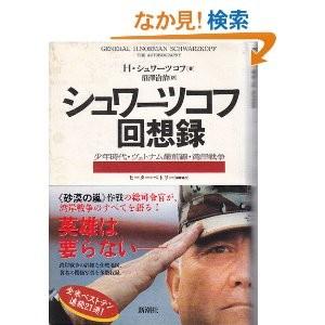 f:id:Makotsu:20121228222427j:image