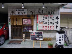 f:id:Makotsu:20130224014628j:image