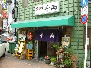 f:id:Makotsu:20130224014820j:image