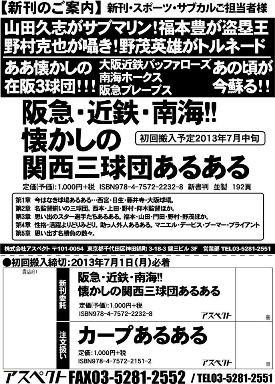 f:id:Makotsu:20130416234317j:image