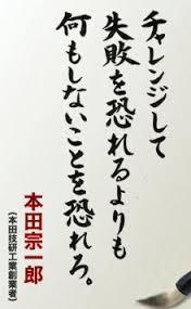 f:id:Makotsu:20130515213750j:image