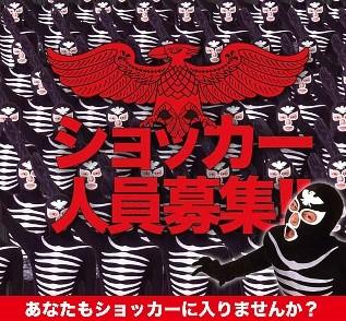 f:id:Makotsu:20130527214443j:image