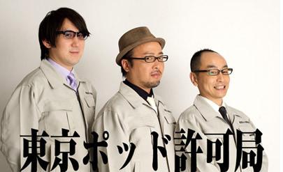 f:id:Makotsu:20130622054855j:image