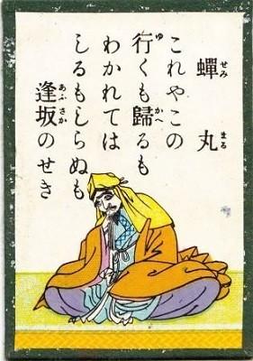 f:id:Makotsu:20130628122045j:plain