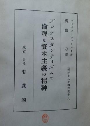 20131004212127