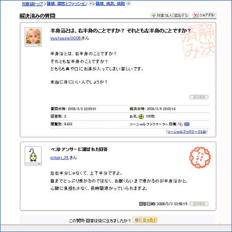 f:id:Makotsu:20131013220907p:image