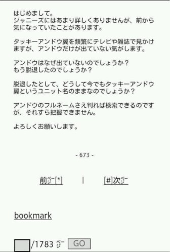f:id:Makotsu:20131013220908j:image
