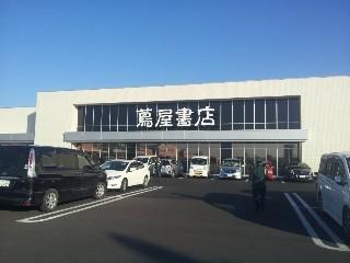 f:id:Makotsu:20131123144354j:image