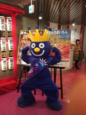 f:id:Makotsu:20140125195216j:image