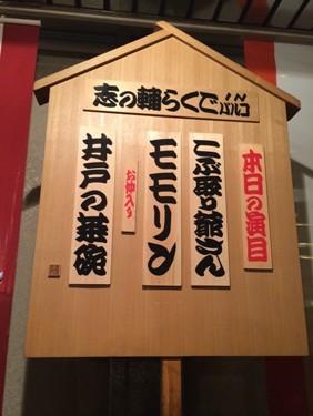 f:id:Makotsu:20140125211707j:image