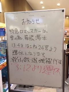 f:id:Makotsu:20140208151659j:image