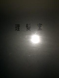 f:id:Makotsu:20140705102954j:image