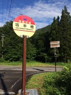 f:id:Makotsu:20140830075854j:image
