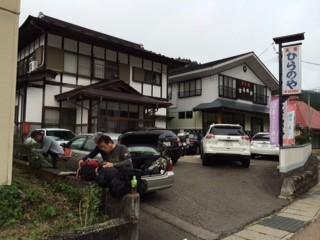 f:id:Makotsu:20140915071216j:image