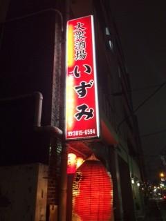 f:id:Makotsu:20141111180037j:image