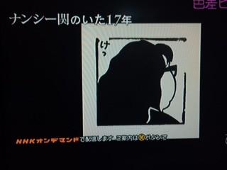 f:id:Makotsu:20141214225858j:image