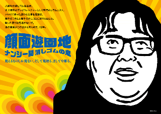 f:id:Makotsu:20141221062028p:image