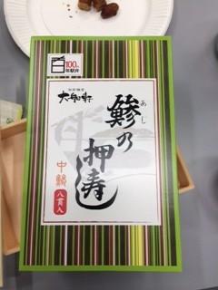 f:id:Makotsu:20141229144148j:image