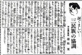 f:id:Makotsu:20150126221003j:image