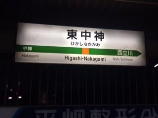 f:id:Makotsu:20150209211241j:image