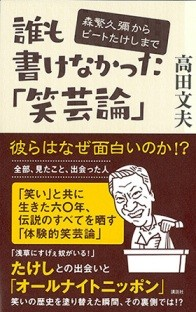 f:id:Makotsu:20150219151115j:image