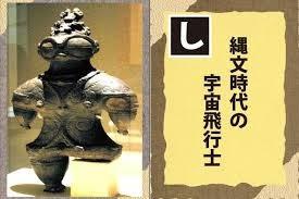 f:id:Makotsu:20150507215427j:image