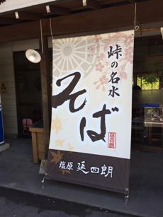 f:id:Makotsu:20150511004246p:image