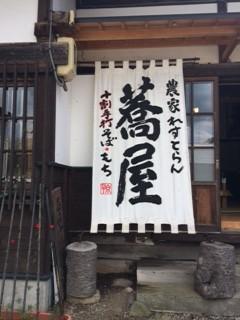 f:id:Makotsu:20150719132839j:image