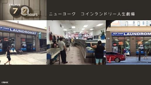 f:id:Makotsu:20150821233244j:image