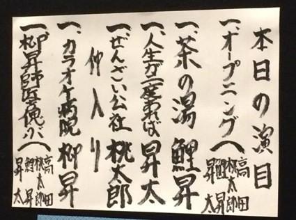 f:id:Makotsu:20150907212208j:image