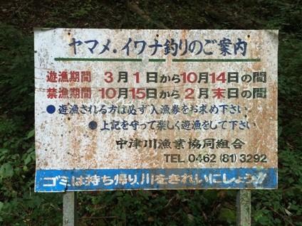 f:id:Makotsu:20151010120328j:image