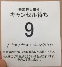f:id:Makotsu:20151212164031j:image