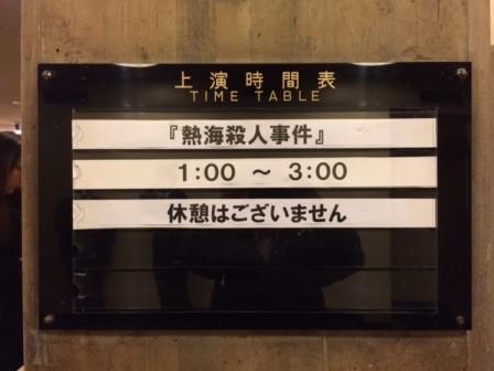 f:id:Makotsu:20151226151512j:image