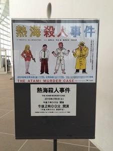 f:id:Makotsu:20160206131529j:image