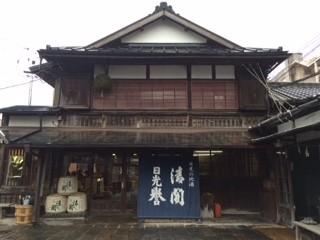 f:id:Makotsu:20160220144509j:image
