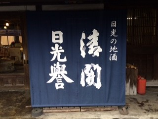 f:id:Makotsu:20160220144518j:image