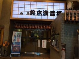 f:id:Makotsu:20160727181917j:image
