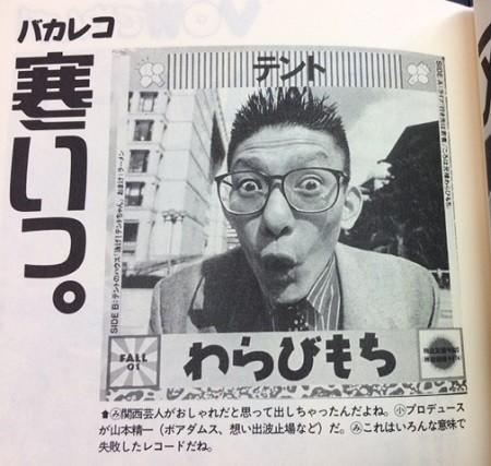 f:id:Makotsu:20161002092712j:image