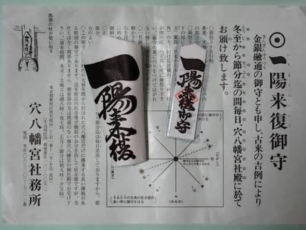 f:id:Makotsu:20161221213017j:image