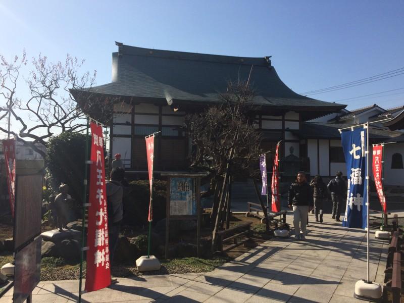 f:id:Makotsu:20170107120744j:image