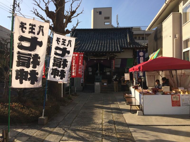 f:id:Makotsu:20170107140639j:image