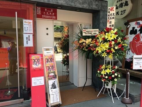 f:id:Makotsu:20170910124818j:image:w360