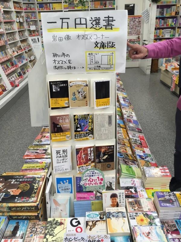 f:id:Makotsu:20180424114349j:image:w360