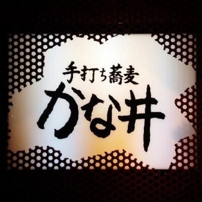 f:id:Makotsu:20181017154134j:image:w360